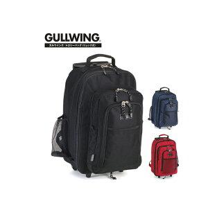 【送料無料】GULLWING/ガルウイング 3WAYキャリー 15152(スーツケース キャリーバッグ かわいい キャリーケース おしゃれ バックパック リュック バッグ ソフトキャリーケース ソフト キャリー