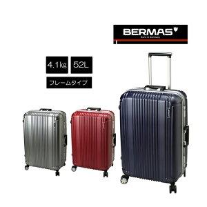 【送料無料】 バーマス プレステージ2 4輪キャリー58cm フレーム 60265 BERMAS PRESTIGE ( スーツケース かわいい おしゃれ キャリーケース キャリーバッグ ケース キャリー バッグ スーツ ビジネス