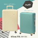 【送料無料】 エース(ACE)HaNT/ハント マイン スーツケース 75L 05747 TSAロック キャリー( 海外旅行 かわいい キャリ…