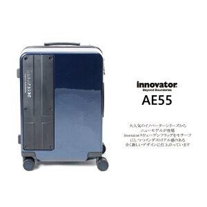 トリオ イノベーター trio innovator AE55 38L ジッパーキャリー スーツケース TSAロック AE-55 (おしゃれ キャリーバッグ キャリーケース 出張用 かわいい ビジネス 旅行 機内持込 旅行グッズ トラベ