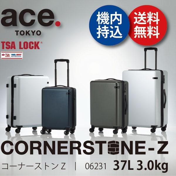 【機内持ち込み可能】エース ace. TOKYO コーナーストーンZ CORNERSTONE-Z 06231 37L ジッパーキャリー スーツケース TSAロック(おしゃれ キャリーバッグ キャリーケース 出張用 ダブルキャスター Wキャスター ダイヤル式 飛行機 海外旅行 キャリーバック キャリー 4輪)