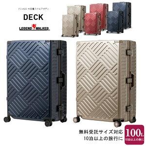 【10泊以上の旅に】【送料無料】 ティーアンドエス(T&S) DECK スーツケース フレームタイプ 100L 5510-70 ( 大容量 無料受託サイズ対応 スクエアボディ TSAロック ダブルキャスター ビジネスバッグ