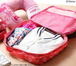 【DISNEY TRAVEL SKY SELECTION】 パッキングケースM DTS-0451C(ミニーマウス)【Disneyzone】ディズニートラベル(旅行 便利グッズ 海外旅行 トラベルグッズ トラベルポーチ キャラクター 衣類 旅行用品 パ