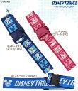 【DISNEY TRAVEL SKY SELECTION】 バゲージベルト(ミッキーマウス/ミニーマウス/DTブルー)【Disneyzone】ディズニートラベル...