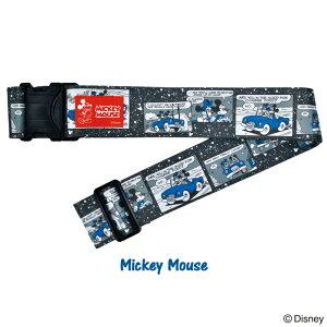 【あす楽対応】ディズニー ワンタッチスーツケースベルト コミック柄(ミッキーマウス/ミニーマウス/くまのプーさん)【Disneyzone】 ( スーツケース 便利グッズ 可愛い キャリーケース おしゃ