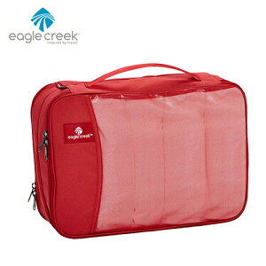 EagleCreek(イーグルクリーク)パックイットクリーンダーティーキューブ ( スーツケース 旅行 便利グッズ バッグ おしゃれ 海外旅行 トラベルグッズ トラベルポーチ 旅行用品 トラベル インナー