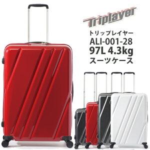 【手荷物預け無料サイズ】ALI トリップレイヤー ALI-001-28 アジアラゲージ 97L キャリー スーツケース TRIPLAYER(かわいい 旅行 バッグ 海外旅行 キャリーケース キャリーバック バック トランク