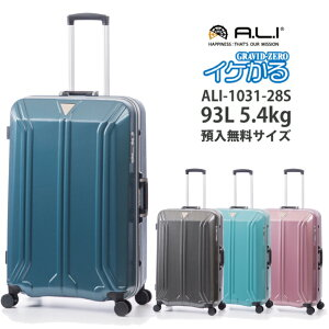 【手荷物預け無料】ALI イケかる ALI-1031-28S アジアラゲージ 93L キャリー スーツケース ストッパー(かわいい 旅行 バッグ 海外旅行 キャリーケース キャリーバック バック キャリーバッグ スー