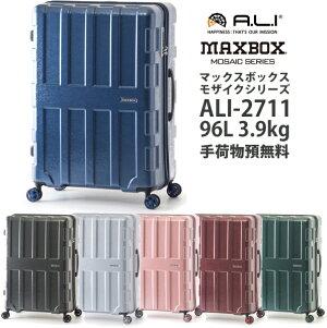 【預入無料サイズ】ALI マックスボックス モザイク ALI-2711 アジアラゲージ 96L キャリー スーツケース MAXBOX MOZAIC ( かわいい 旅行 おしゃれ バッグ 海外旅行 キャリーケース ケース スーツ キャ