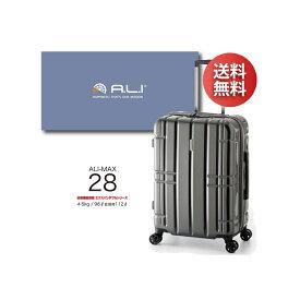 46f732f79e ALI アリマックス ALI-MAX28 アジアラゲージ 96L 112L 拡張機能付き キャリー スーツケース ( 旅行 かわいい キャリーケース  おしゃれ 海外旅行 キャリーバッグ バッグ ...