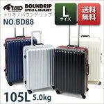 【預け入れ国際基準容量最大級】トリオBraniffブラニフハードフレームスーツケースBBT157105LTSAロック搭載