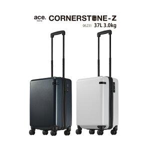 【機内持ち込み】エース ace. TOKYO コーナーストーンZ CORNERSTONE-Z 06231 37L ジッパーキャリー スーツケース TSAロック ( 4輪 キャリーケース バッグ おしゃれ キャリー ケース ace キャリーバッグ ス