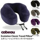 cabeau EVOLUTION Classic カブー エボリューション クラシック ネック ピロー TPCL30( ネックピロー 便利グッズ おし…