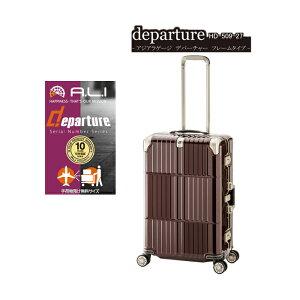 ALI ディパーチャー HD-509-27 アジアラゲージ 63L スーツケース (かわいい バッグ キャリーケース キャリーバッグ ケース キャリー 鍵 スーツ departure ビジネス サイズ キャリーバック tsaロック