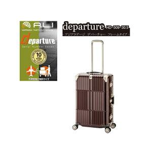 ALI ディパーチャー HD-509-30.5 アジアラゲージ 95L スーツケース ( かわいい おしゃれ バッグ 海外旅行 キャリー キャリーケース ケース スーツ キャリーバッグ サイズ 海外 tsaロック L ビジネス