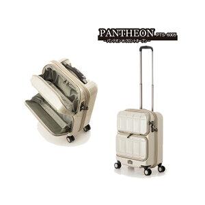 【機内持ち込み】【送料無料】 アジアラゲージ PTS-6005 PANTHEON パンテオン Wフロントオープンキャリー 36L Wフロント ポケット ( スーツケース フロントオープン かわいい キャリーケース キャ