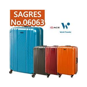 【正規品】【送料無料】 エース(ACE)World Traveler ワールドトラベラー SAGRES (サグレス) Lサイズ91L 06063 ( スーツケース 旅行 おしゃれ バッグ 海外旅行 キャリー キャリーケース スーツ キャリー