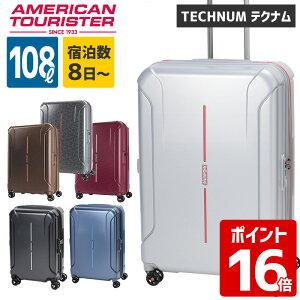 拡張機能付き アメリカンツーリスター テクナム TECHNUM 37G*003 108L ジッパーキャリー スーツケース TSAロック サムソナイト ( かわいい おしゃれ バッグ キャリー キャリーケース ケース キャリ