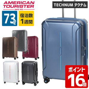 拡張機能付き アメリカンツーリスター テクナム TECHNUM 37G*002 73L ジッパーキャリー スーツケース TSAロック サムソナイト ( かわいい 4輪 キャリーバッグ おしゃれ キャリーケース キャリー ケ