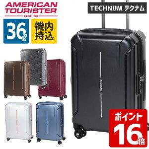 【機内持ち込み】アメリカンツーリスター テクナム TECHNUM 37G*004 36L ジッパーキャリー スーツケース TSAロック サムソナイト(かわいい 4輪 キャリーバッグ おしゃれ キャリーケース キャリー