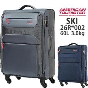 サムソナイト/samsonite アメリカンツーリスター SKI (スキー) 26R*002 68cm 60L ジッパーソフトキャリー スーツケース(かわいい 4輪 ソフト キャリーケース バッグ おしゃれ キャリー ケース ソフト