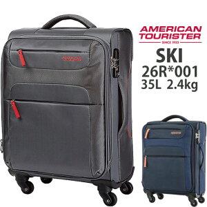 【機内持ち込み】サムソナイト/samsonite アメリカンツーリスター SKI (スキー) 26R*001 55cm 35L ジッパーソフトキャリー スーツケース ( かわいい ソフトキャリーケース ソフト キャリーケース バ