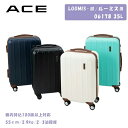 【SALE】【機内持ち込み】【送料無料】ACE/エース ルーミス3 06178 35L スーツケース 2〜3泊対応 36L 2.9kg ( かわい…