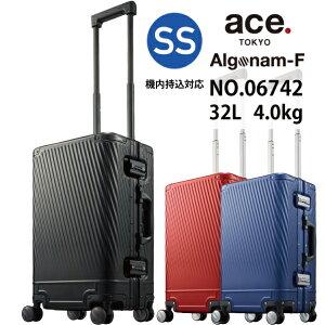 【送料無料】【機内持ち込み】 ace. エース アルミニウム スーツケース アルゴナム-F 06742 32L ( かわいい キャリーケース バッグ おしゃれ キャリー ケース ace 女性 キャリーバッグ ssサイズ ビ