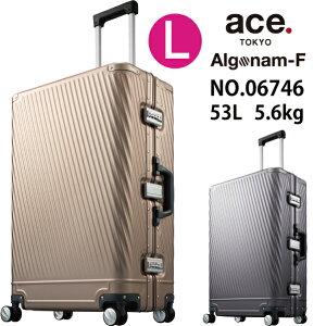 【送料無料】 ace. エース アルミニウム スーツケース アルゴナム-F 06747 73L ( かわいい バッグ キャリーケース ブランド おしゃれ キャリー ケース キャリーバッグ スーツ 出張用 ビジネス バ