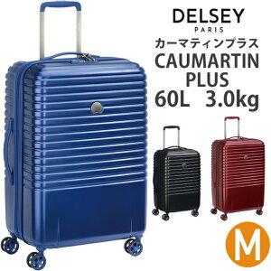 デルセー スーツケース DELSEY CAUMARTIN PLUS カーマーティンプラス キャリーケース Mサイズ 65.5cm ( 海外旅行 バッグ おしゃれ キャリー tsaロック 4〜7泊 キャリーバッグ かわいい 修学旅行 軽量 軽