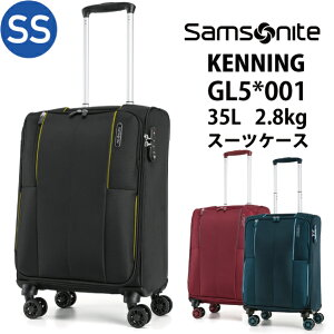 【機内持ち込み】サムソナイト ケニング KENNING GL5*001 35L スーツケース ソフトキャリー ( かわいい ソフトキャリーケース ソフト キャリーケース おしゃれ 女性 キャリーバッグ レディース ss