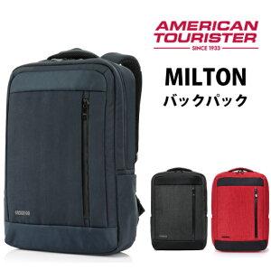 アメリカンツーリスター ミルトン バックパック リュック サムソナイト MILTON backpack DR9*003 ( ビジネスバッグ メンズ 通勤バッグ かばん バッグ ブランド リュックサック ビジネスリュック ビ