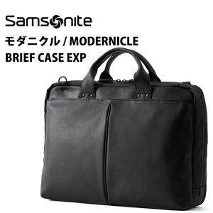 サムソナイト MODERNICLE BRIEF CASE EXP モダニクル ブリーフケース DV8*001 ( おしゃれ ビジネスバッグ コンパクト メンズ 通勤バッグ ビジネス 仕事 出張 軽量 バッグ バック 書類バッグ 手提げバッ