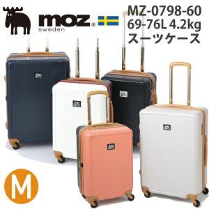【送料無料】moz モズ ジッパー キャリー 69L 拡張時76L MZ-0798-60 TSAロック スーツケース ハード ( バッグ ケース スーツ 北欧 スウェーデン キャリーバッグ おしゃれ キャリーケース 旅行 かわい