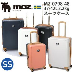 【送料無料】【機内持ち込み】moz モズ ジッパー キャリー 37L 拡張時42L MZ-0798-48 TSAロック スーツケース ハード( かわいい 旅行 キャリーケース バッグ おしゃれ ケース ブランド キャリーバッ