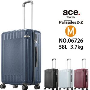 【SALE】【送料無料】 ace. エース スーツケース パリセイド2-Z 06726 58L ( かわいい バッグ キャリーケース ブランド おしゃれ キャリー ケース キャリーバッグ スーツ ace 出張用 ビジネス バック