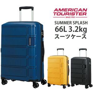 アメリカンツーリスター サマースプラッシュ 62G*902 66L スーツケース サムソナイト ( キャリーケース バッグ キャリー ケース キャリーバッグ スーツ tsaロック 鍵 バック ハード 4〜6泊 旅行カ