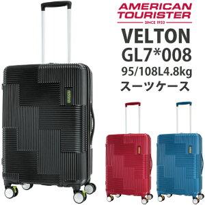 アメリカンツーリスター VELTON ヴェルトン GL7*008 95/108L スーツケース サムソナイト ( 1週間以上 キャリーバッグ キャリーバック キャリー バッグ ストッパー 付き tsaロック ストッパー付 スー