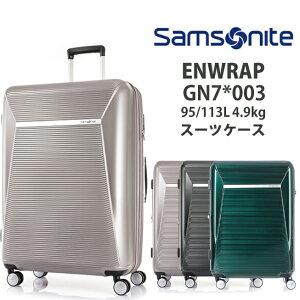 サムソナイト / Samsonite エンラップ ENWRAP GN7*003 95/113L ジッパーハードキャリー スーツケース ( かわいい おしゃれ バッグ キャリー キャリーケース ケース スーツ キャリーバッグ ブランド 出