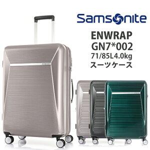サムソナイト / Samsonite エンラップ ENWRAP GN7*002 71/85L ジッパーハードキャリー スーツケース ( かわいい バッグ キャリーバッグ おしゃれ キャリーケース ブランド キャリー ケース 出張用 mサ