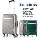 【機内持ち込み】 サムソナイト / Samsonite エンラップ ENWRAP GN7*001 35/43L ジッパーハードキャリー スーツケース…
