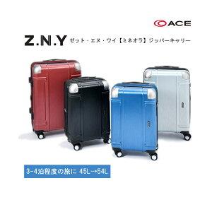 SALE【あす楽】 エース(ACE) ゼット・エヌ・ワイ(Z.N.Y)【ミネオラ】06522ジッパーキャリー 45/54L ファスナー スーツケース TSAロック ( かわいい おしゃれ キャリーケース キャリーバッグ ケース