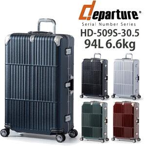 ALI ディパーチャー HD-509S-30.5 アジアラゲージ 94L ビジネス キャリー スーツケース ( キャリーバッグ キャリーケース キャリーバック おしゃれ かわいい バッグ スーツ ケース ダブルキャスタ