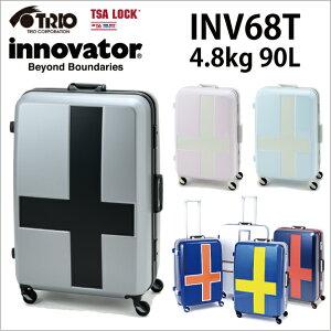 【送料無料】 INNOVATOR/イノベーター スーツケース INV68T 90L(かわいい キャリーケース おしゃれ バッグ キャリーバッグ キャリー スーツ ケース 出張用 L サイズ キャリーバック 大型 修学旅行