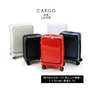 【機内持ち込み】 トリオ CARGO AiR LAYER カーゴ エアーレイヤー フロントオープンキャリー CAT-532LY 34L ストッパー付き サイレント双輪キャスター スーツケース(キャリーケース おしゃれ キャリ