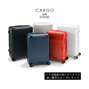 【3-4泊の旅に】トリオ CARGO AiR STAND カーゴ エアースタンド ジッパーキャリー CAT-635ST 56L ストッパー付き サイレント双輪キャスター ボトムハンドル スーツケース ( キャリーケース おしゃれ