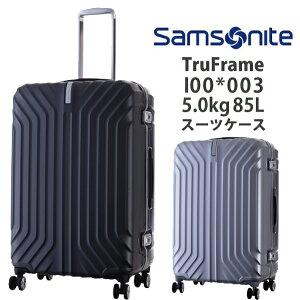サムソナイト / Samsonite トゥルーフレーム TruFrame I00*003 85L フレームハードキャリー スーツケース ( かわいい バッグ キャリーバッグ おしゃれ キャリーケース ブランド 1週間 キャリーバック m