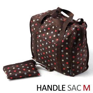 キャリーオンできて、コンパクトに収納できる!【SWANY/スワニー ハンドルサックM 折りたたみトラベルバッグ】 ( 旅行 便利グッズ 海外旅行 バッグ おしゃれ 折りたたみ キャリーオンバッグ