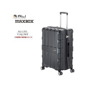 ALI MAXBOX マックスボックス 96L ALI-1701 アジアラゲージ スーツケース 預け入れ最大サイズ キャリーバッグ キャリーケース 4輪 キャリー ( かわいい バッグ ケース スーツ サイズ L キャリーバッ