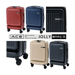 【SALE】【機内持ち込み】【送料無料】 エース(ACE DESIGNED BY ACE IN JAPAN) ジョリー フロントオープン キャリー 36L 06425 ジッパーキャリー スーツケース 13インチPC収納 ( かわいい キャリーケース
